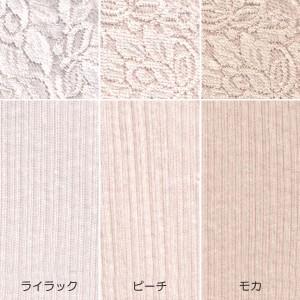 綿100% ヒアルロン酸加工 3分長ボトム (M〜LL)【季節】ON【婦人肌着】