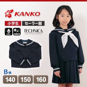 【送料無料】 テクニカ 8750シリーズ 女子小学生 カシドス織り 白2本ライン セーラー服 (140cmB〜160cmB)【定番】YK