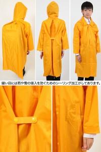 完全防水 子供ランドセル用ナイロンレインコート (着丈60cm〜着丈85cm)【定番】FT