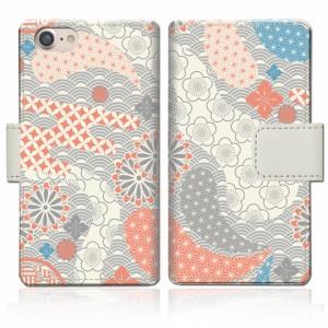 apple iPhone8 アイフォン8 手帳型 ケース カバー 手帳ケース 手帳カバー【ORIGAMIデザイン】