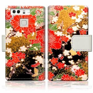 Huawei P9 手帳型 ケース カバー ファーウェイ P9 手帳ケース 手帳カバー【着物デザイン】