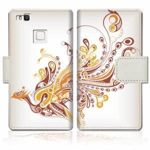 Huawei P9 lite 手帳型 ケース カバー ファーウェイ p9 lite 手帳ケース 手帳カバー【火の鳥デザイン】