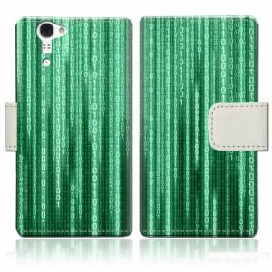 AQUOS PHONE SERIE SHL23 SH-01F 手帳型 ケース カバー アクオスフォンセリエshl23【MATRIXデザイン】