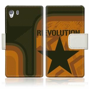 Xperia Z1 SOL23 手帳型 ケース カバー xperia z1 sol23 / so01f 手帳ケース 手帳カバー【Revolutionデザイン】