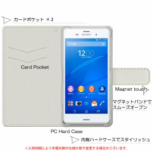 Galaxy Feel SC-04J手帳型 ケース カバー 手帳ケース 手帳カバー【アイシクルストライプデザイン】