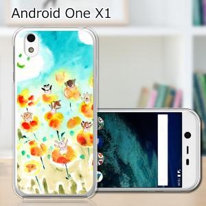 シャープ Android One X1 ワイモバイル ハードケース/カバー 【Happy! PCクリアハードカバー】 スマートフォンカバー・ジャケット