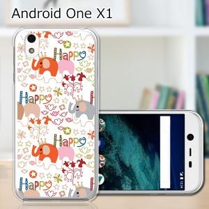 シャープ Android One X1 ワイモバイル ハードケース/カバー 【きんぐパォー PCクリアハードカバー】 スマートフォンカバー・ジャケット