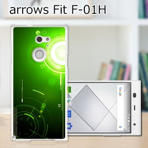 ARROWS Fit F-01H ハードケース/カバー 【エレクティカGreen PCクリアハードカバー】アローズ f01h スマートフォンカバー・