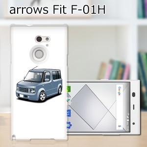 ARROWS Fit F-01H TPUケース/カバー 【CBOX TPUソフトカバー】アローズ スマートフォンカバー・ジャケット