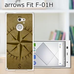 ARROWS Fit F-01H TPUケース/カバー 【コンパス TPUソフトカバー】アローズ スマートフォンカバー・ジャケット
