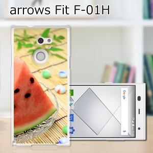 ARROWS Fit F-01H TPUケース/カバー 【スイカ食べよ TPUソフトカバー】アローズ スマートフォンカバー・ジャケット