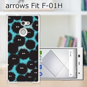 ARROWS Fit F-01H ハードケース/カバー 【ススワタリ PCクリアハードカバー】アローズ f01h スマートフォンカバー・ジャケ