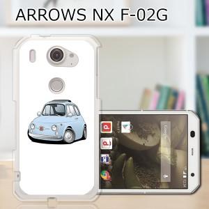ARROWS NX F-02G TPUケース/カバー 【チンクFT TPUソフトカバー】アローズ スマートフォンカバー・ジャケット