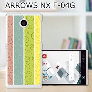 ARROWS NX F-04G ハードケース/カバー 【CuteストライプA PCクリアハードカバー】 ARROWS NX F-04G スマートフォンカバー・ジャケット