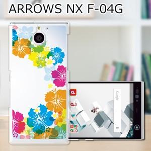 ARROWS NX F-04G TPUソフトケース/カバー 【ハイビスカスFLASH TPUソフトカバー】 スマートフォンカバー・ジャケット