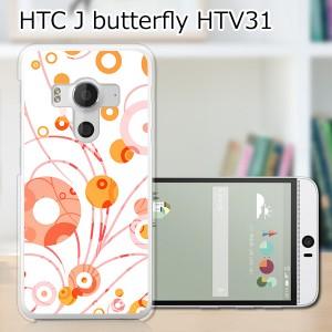 HTC J butterfly HTV31 ハードケース/カバー 【カラーサークル PCクリアハードカバー】 HTC J butterfly HTV31 スマートフォンカバー・ジ