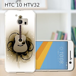 HTC 10 HTV32 ハードケース/カバー 【アコギ PCクリアハードカバー】  スマートフォンカバー・ジャケット