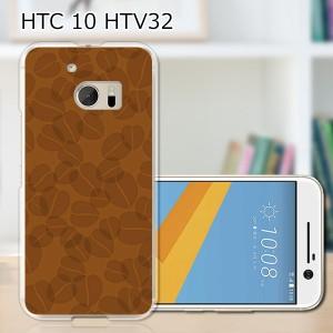 HTC 10 HTV32 ハードケース/カバー 【Coffee PCクリアハードカバー】  スマートフォンカバー・ジャケット