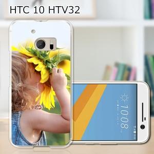 HTC 10 HTV32 ハードケース/カバー 【ひまわり PCクリアハードカバー】  スマートフォンカバー・ジャケット