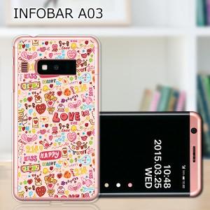 INFOBAR A03 ハードケース/カバー 【LOVE214 PCクリアハードカバー】アローズ infobar a03 スマートフォンカバー・ジャケット