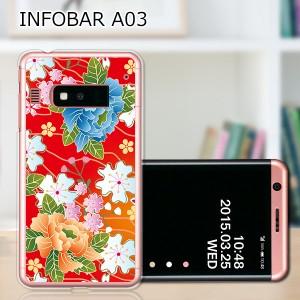 INFOBAR A03 ハードケース/カバー 【和柄F PCクリアハードカバー】アローズ infobar a03 スマートフォンカバー・ジャケット
