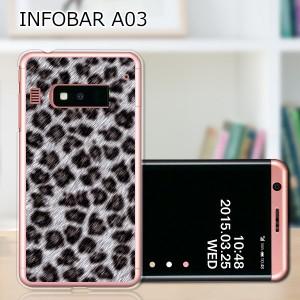 INFOBAR A03 ハードケース/カバー 【LeopardS PCクリアハードカバー】アローズ infobar a03 スマートフォンカバー・ジャケット