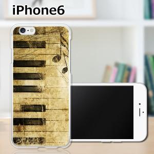 iPhone6 アイフォン6 ハードケース/カバー 【Piano PCクリアハードカバー】Apple スマートフォンカバー・ジャケット