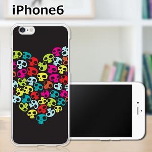 iPhone6 アイフォン6 TPUケース/カバー 【スカリッシュハート TPUソフトカバー】Apple スマートフォンカバー・ジャケット