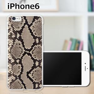 iPhone6 アイフォン6 TPUケース/カバー 【Snake TPUソフトカバー】Apple スマートフォンカバー・ジャケット