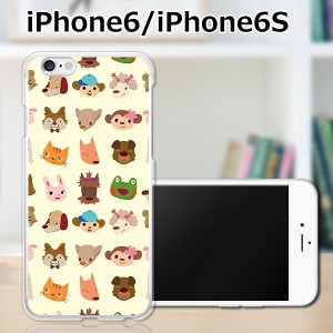 iPhone6s ハードケース/カバー 【Animals? PCクリアハードカバー】 iPhone6s スマートフォンカバー・ジャケット