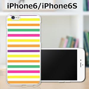 iPhone6s TPUケース/カバー 【カラフルボーダー TPUソフトカバー】 iPhone6s スマートフォンカバー・ジャケット