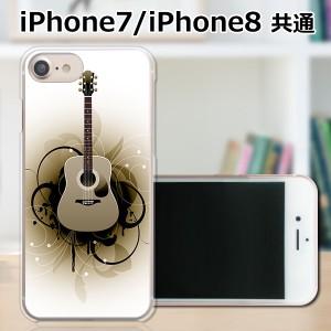 apple iPhone7 ハードケース/カバー 【アコギ PCクリアハードカバー】 iphone7 スマートフォンカバー・ジャケット