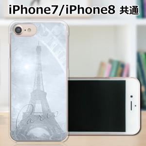 apple iPhone7 TPUケース/カバー 【エッフェル塔 TPUソフトカバー】 iphone7 スマートフォンカバー・ジャケット