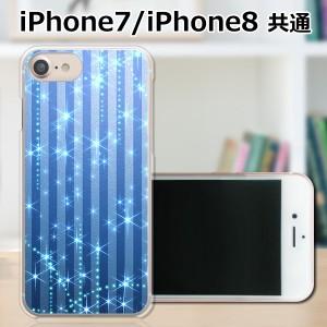APPLE iPhone8 ハードケース/カバー 【B.Bストライプ PCクリアハードカバー】 スマートフォンカバー・ジャケット