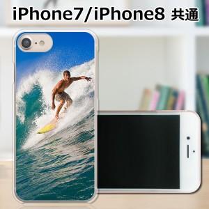 APPLE iPhone8 TPUケース/カバー 【Enjoy! Summer TPUソフトカバー】 スマートフォンカバー・ジャケット