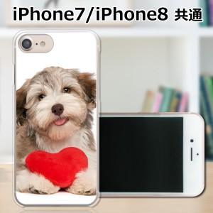 APPLE iPhone8 TPUケース/カバー 【ハートとわんこ TPUソフトカバー】 スマートフォンカバー・ジャケット