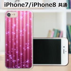 APPLE iPhone8 ハードケース/カバー 【P.Pストライプ PCクリアハードカバー】 スマートフォンカバー・ジャケット