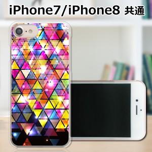 APPLE iPhone8 ハードケース/カバー 【プリズム PCクリアハードカバー】 スマートフォンカバー・ジャケット