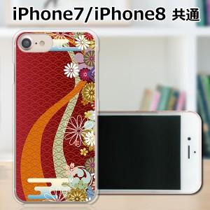 APPLE iPhone8 TPUケース/カバー 【大和 TPUソフトカバー】 スマートフォンカバー・ジャケット