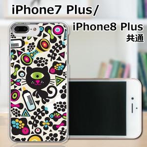 APPLE iPhone7 Plus TPUケース/カバー 【モンスターキャット TPUソフトカバー】 スマートフォンカバー・ジャケット