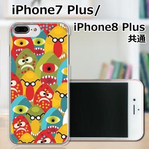 APPLE iPhone8 Plus TPUケース/カバー 【EggMONSTER TPUソフトカバー】 スマートフォンカバー・ジャケット