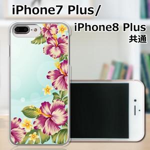 APPLE iPhone7 Plus TPUケース/カバー 【南国模様 TPUソフトカバー】 スマートフォンカバー・ジャケット
