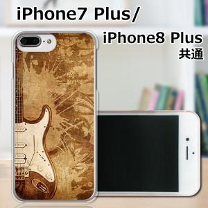 APPLE iPhone7 Plus TPUケース/カバー 【ストラトハムバッカー TPUソフトカバー】 スマートフォンカバー・ジャケット