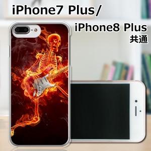APPLE iPhone7 Plus TPUケース/カバー 【ストラトスカル TPUソフトカバー】 スマートフォンカバー・ジャケット