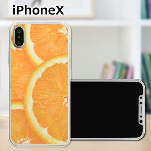 apple iPhoneX ハードケース/カバー 【フレッシュオレンジ PCクリアハードカバー】 スマートフォンカバー・ジャケット