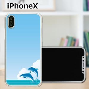 apple iPhoneX TPUケース/カバー 【DolphinJamp TPUソフトカバー】 スマートフォンカバー・ジャケット