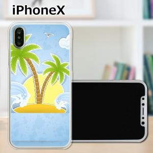 apple iPhoneX TPUケース/カバー 【南国ハワイアンバケーション TPUソフトカバー】 スマートフォンカバー・ジャケット