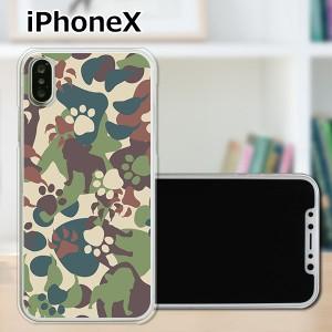 apple iPhoneX ハードケース/カバー 【ZOO迷彩 PCクリアハードカバー】 スマートフォンカバー・ジャケット