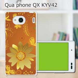 au Qua Phone QX KYV42 ハードケース/カバー 【秋桜 PCクリアハードカバー】 スマートフォンカバー・ジャケット