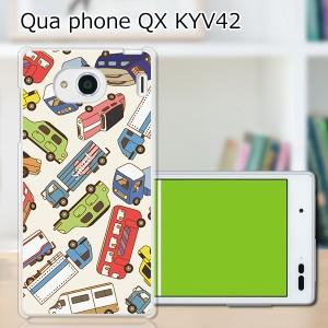 UQmobile DIGNO V ハードケース/カバー 【ミニカーズ PCクリアハードカバー】 スマートフォンカバー・ジャケット